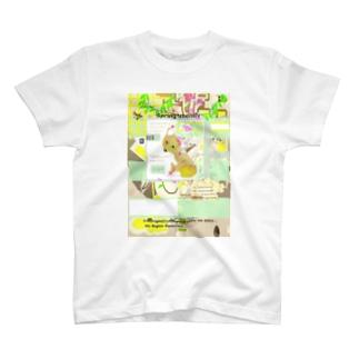 315★月山いつこ作品●春香稲■稲ハナ 春稲1 T-shirts