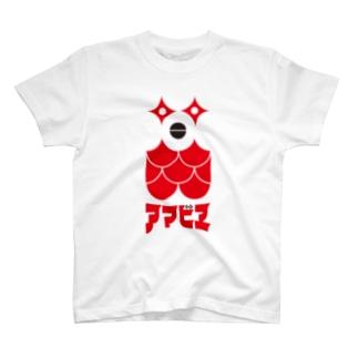 アマビヱ T-shirts
