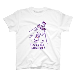 TAKE ME HIGHER! T-shirts