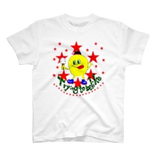 好きなことしよっ! T-shirts