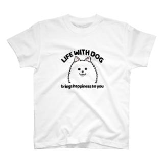 犬と共に(ポメ/白系) T-Shirt