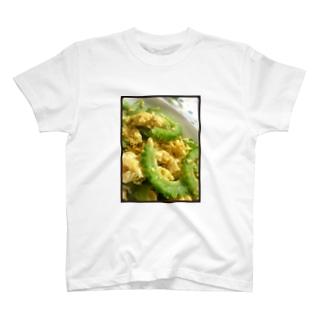 ゴーヤチャンプルー T-shirts