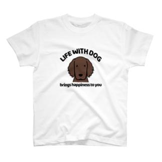 犬と共に(フラット/レバー) T-Shirt