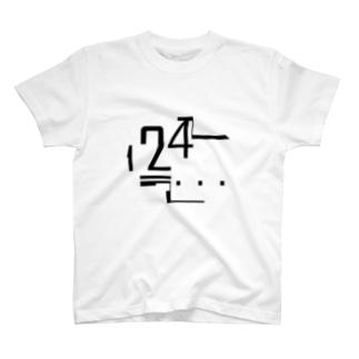 いぶし銀 期間限定 TシャツA T-shirts