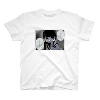 大好き T-shirts