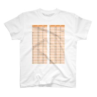 橋本・西暦・和暦早見表 T-shirts