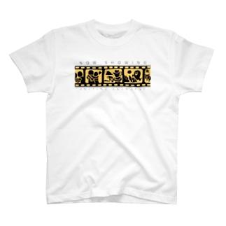Love Cinema  T-shirts
