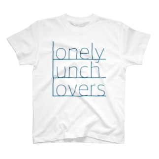 Lonely Lunch Lovers T-shirts