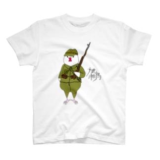 大日本帝国文鳥 T-shirts