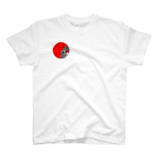 第三世界 T-shirts