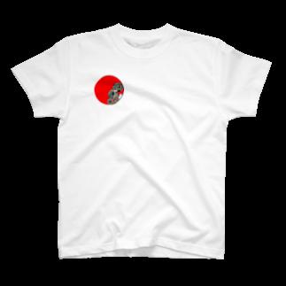 kaziyaの第三世界 T-shirts