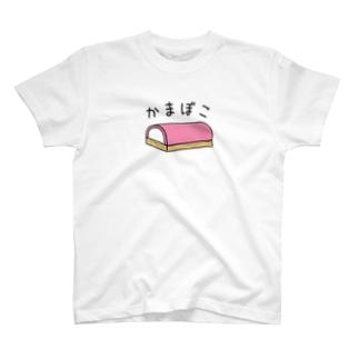 かまぼこ T-shirts