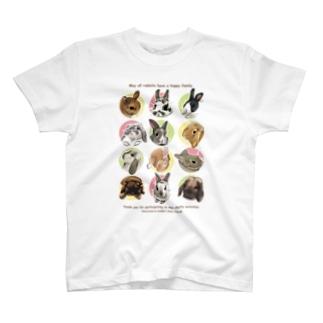 チャリティーうさてぃーしゃつ(絵柄②) T-shirts