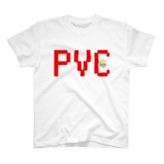 PVC Tシャツ(ぎわちんロゴあり) T-shirts