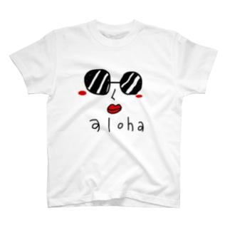 お洒落に挨拶を T-shirts