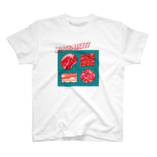 スーパーマーケット:肉(フロントVer) T-shirts