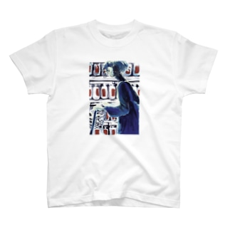 「きれいにしてくれ」 T-shirts