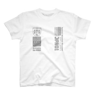 ウイルス防御特殊部隊「アマビエ」隊員 T-shirts
