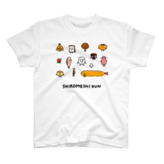 めしやのしろめしくんとおかず嫁 T-shirts