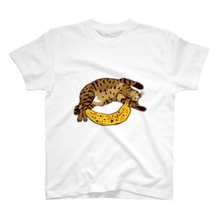 熟 T-shirts