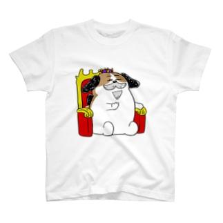 もじゃまる王様 T-shirts