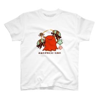 めんだこさん(未知なる冒険へ) T-shirts