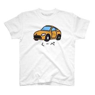 まるいくーぺ T-shirts