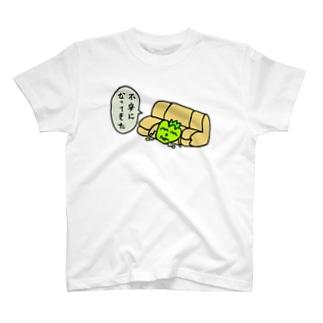 不安になってきた T-shirts