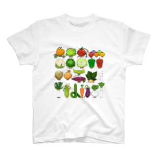 bekkouのおやさいシリーズ full ① T-shirts