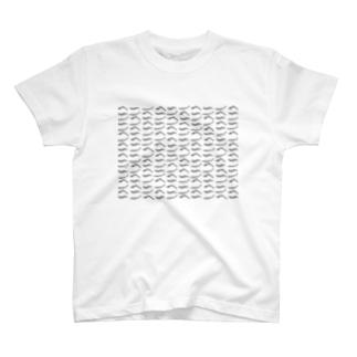 煮干し(整列) T-shirts