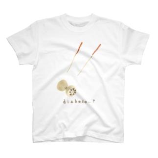 レンコンのディアボロ T-shirts