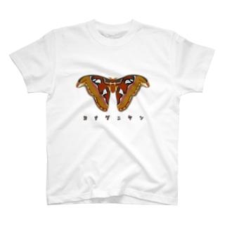 ヨナグニサン T-shirts