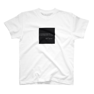 change by HAL T-shirts