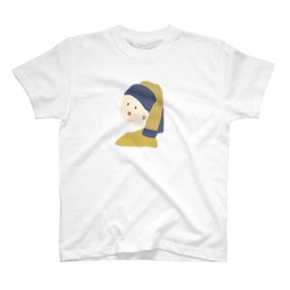 真珠の耳飾りの少女(バックプリント付き) T-shirts