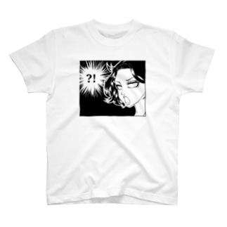 !? T-shirts