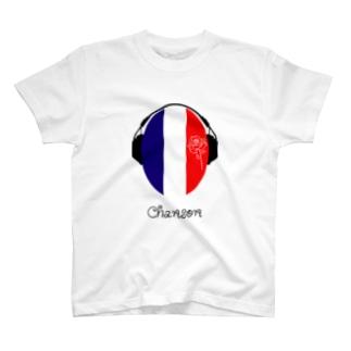カマラオンテのシャンソン ヘッドホン フランス chanson france La Vie en Rose T-shirts