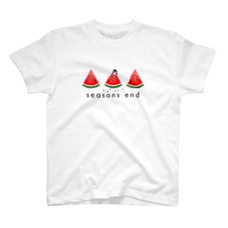 seasons end スイカ (白) T-shirts
