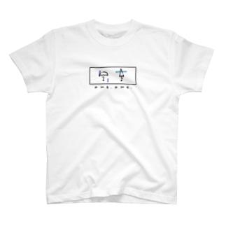 a m e. a m e. T-Shirt
