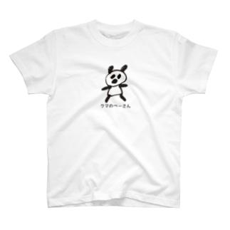 クマのペーさん T-shirts