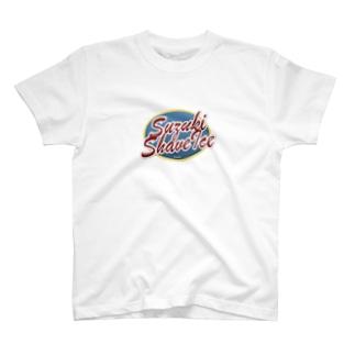 Suzuki Shave Ice T-shirts