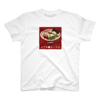 Suzuki Noodle T-shirts