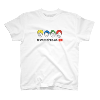 みぎにぎTシャツ T-shirts