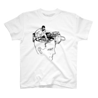 Fixing a Brain T-shirts