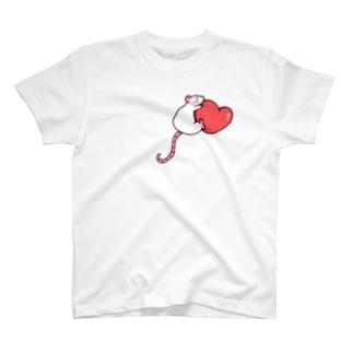 ハート鷲掴みねずみ 白 T-Shirt