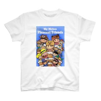 メロンちゃんと愉快な仲間たち T-shirts
