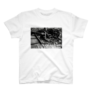 The Angel is always there ~ Beyond the rubble T-shirts