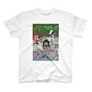 プランクスターズ×世紀末 メンバーイラストTシャツ T-shirts