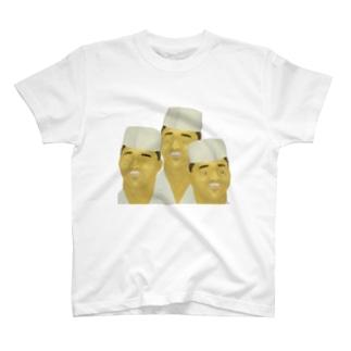 しゃりくんがきたよ~?のすし職人 T-shirts