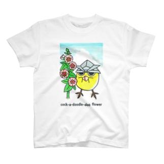 とりかぶと将軍 コケコッコー花Tシャツ② T-shirts