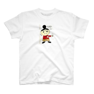 おばあちゃんたいそう T-shirts
